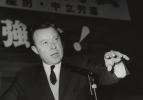 Walter Reuther speaking to an audience while visiting Japan.-November, 1962