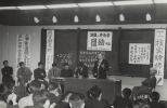 Walter Reuther speaking to an audience while visiting Japan.  November, 1962